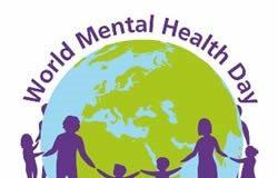 Παγκόσμια Ημέρα Ψυχικής Υγείας