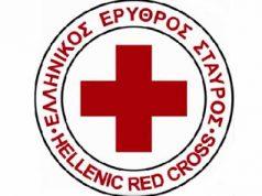 Συνεργασία Εκπαιδευτικού Υγειονομικού Σταθμού Άνω Λιοσίων Ελληνικού Ερυθρού Σταυρού με την Ελληνική Αντικαρκινική Εταιρεία